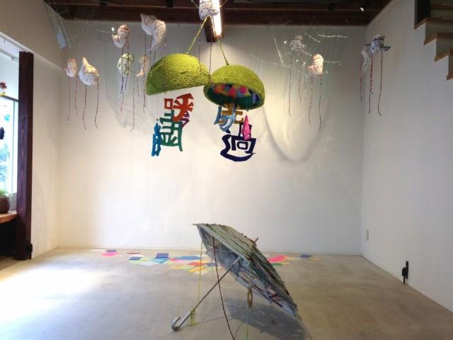 GO-SEN-ZO-SAMASAMA exhibition