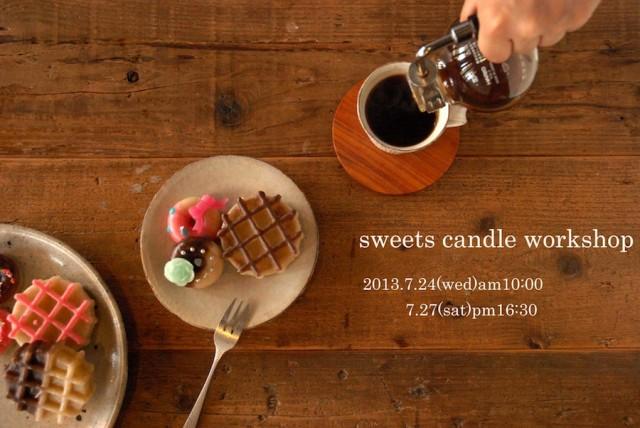 Sweetscandle