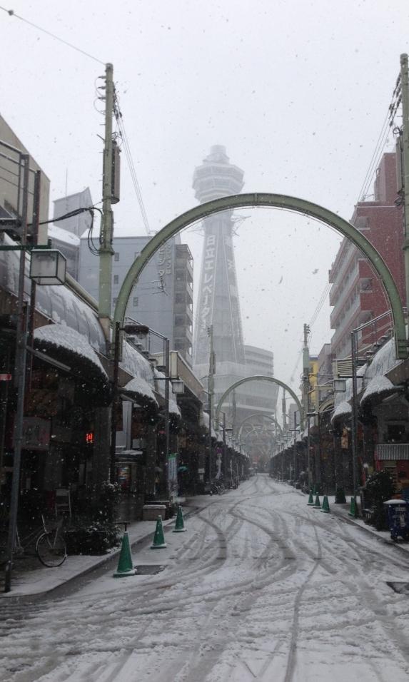 通天閣雪の日