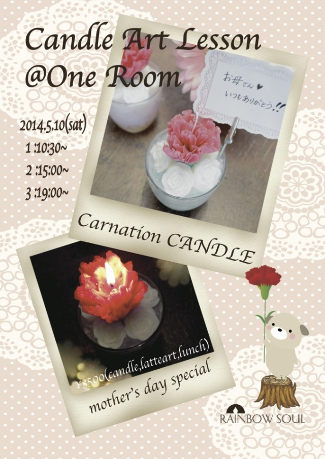 oneroom4