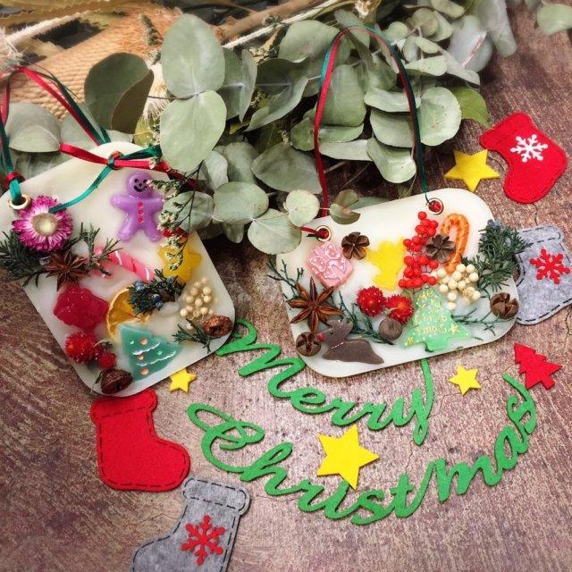ボタニカルサシェクリスマス